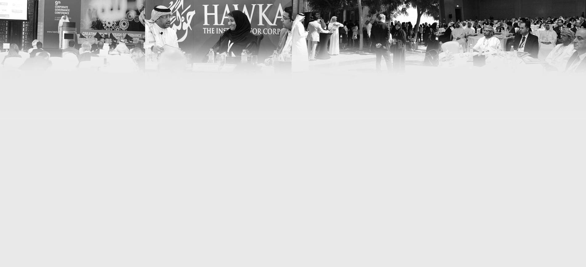 Hawkamah Conference